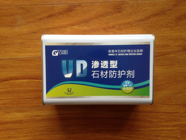 VD滲透型防護劑--頂級的專業防護劑