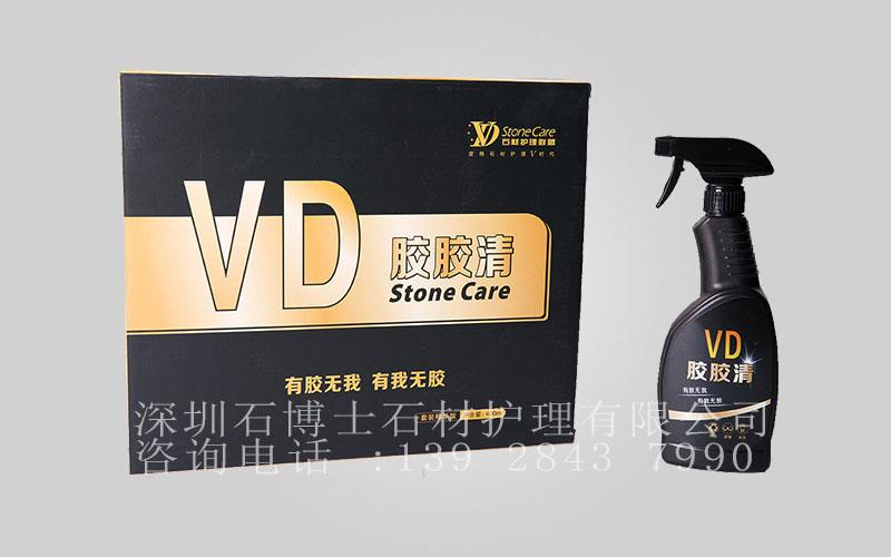 VD膠膠清-有我無膠
